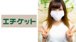 274ETQT-280 Sasa Yuka Channel invites an amateur woman