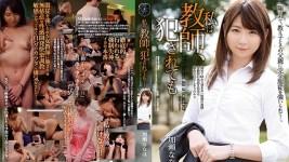 ATID-361 The Kase Nanaho teacher was fuck by the principal