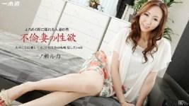 Jav Uncensored body Rika Ichinose