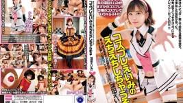 EKDV-586 Jav Idol Fukada Eimi With different cosplay costumes