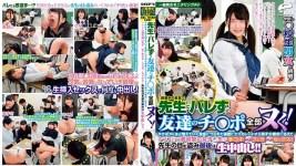 DVDMS-424 School Understudies Sex Challenge