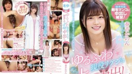 HND-694 The doctor practices Kanade Kanon