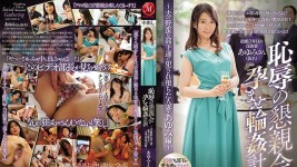 JUY-921 Sexual intercourse with his friend's wife