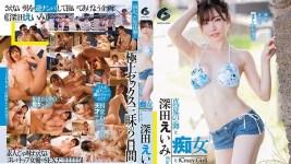 GENM-021 Emi Fukada Midsummer Ocean Skank And Nampa