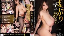 HD Uncensored Jav Leak  MIDE-038 Straddling Sex Talk Girls - Hitomi