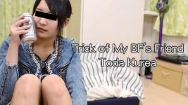 HEYZO 1451 Kurea Toda woman beautiful
