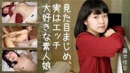 HEYZO 2025 Fujina Reina Innocent sister