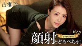HEYZO 2029 Jav Idol Furuse Ryo an incredible beauty makes me fascinated