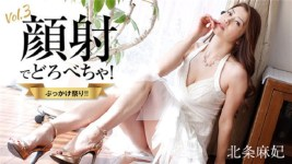 HEYZO 2037 Desire Sex of the stepmother Hojo Maki
