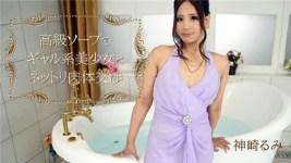 Heyzo 2091 Rumi Kanzaki woman system youthful woman and netri body courses