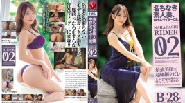 JUL-020 Nameless Amateur Wife Creampie Rider 02. Swimming Teacher Miss B (28 Years Old)