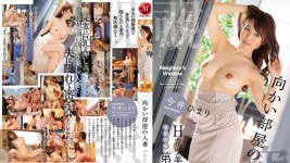 JUL-153 The Married Woman Who Lives Across The Hall - Himari Imai
