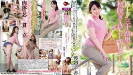JUTA-104 Watanabe Chika The lecherous stepmother Incestuous with her son