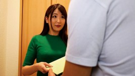 KSBJ-061 A Maso Squirting Wife Who Was Targeted By Her Neighbor At The Apartment Complex Nanaho Kase