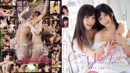 MISM-156 A Crazy Maso Lesbian Series Azusa Misaki Aine Kagura