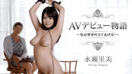 Jav Uncensored Satomi Nagase I will make my dream come genuine