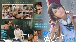 SDAB-121 The Beat Of My Heart Doesn't Stop! - Yui Asakura