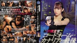 SHKD-870 Secret Investigator Codename Canary of Orikasa Rumi