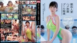 SSNI-507 Jav Idol Saki Okuda in the pool