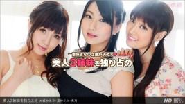 Jav Uncensored The family has three beautiful sisters