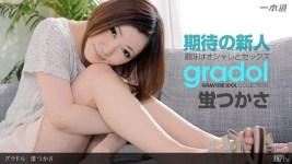 Jav Uncensored Tsukasa Hotaru beautiful girl