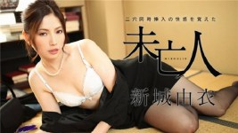 Jav Uncensored Yui Shinshiro Widow who felt the pleasure of inserting two holes at the same time