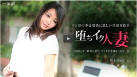 Jav Uncensored Yukari Sakamoto of the best pokhari mature woman of the feeling