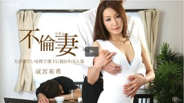 Jav Uncensored Yuki Narimiya is cheating with her husband's co worker
