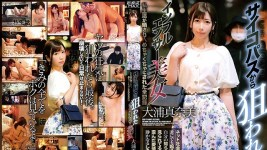 ZEX-382 Manami Oura Influencer Beauty Targeted From A Psychopath All Records Exposed And Fucked