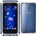 سعر ومواصفات HTC U11