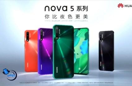 احدث جوالات هواوي لعام 2019 nova 5
