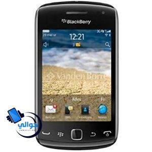 سعر ومواصفات BlackBerry Curve 9380