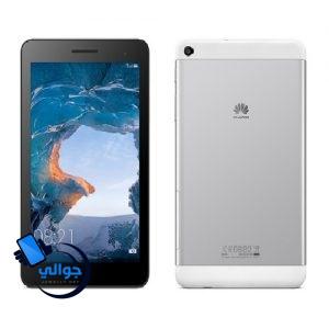 سعر ومواصفات Huawei MediaPad T2 7.0