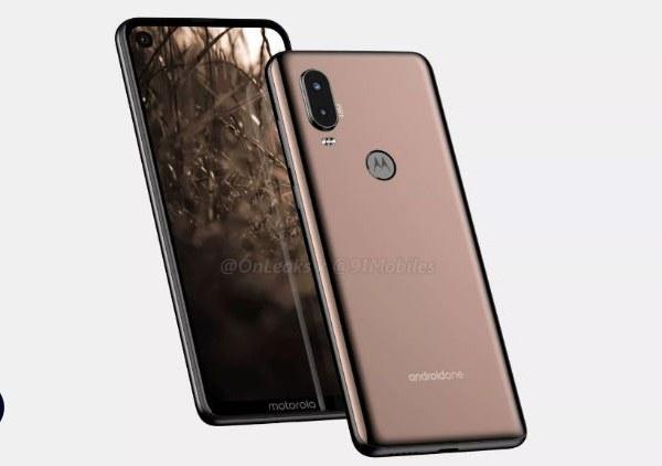 سعر ومواصفات Motorola P40