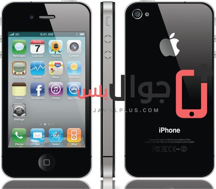سعر ومواصفات جوال Apple Iphone 4 مميزات وعيوب جوال آبل