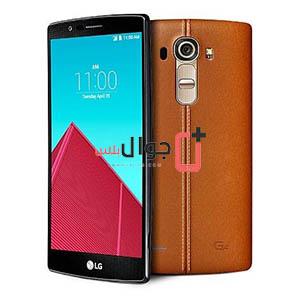 سعر ومواصفات Lg G4 Dual مميزات وعيوب ال جي جي4 ديوال