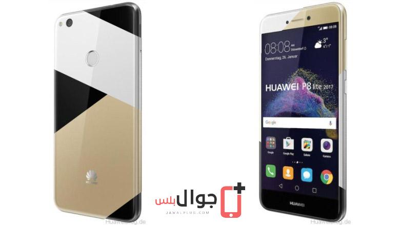 سعر ومواصفات Huawei P9 Lite 2017 مميزات وعيوب هواوي P9