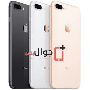 سعر ومواصفات Iphone 8 Plus مميزات وعيوب آبل ايفون 8 بلس