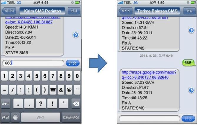 SMS_Command_Respond