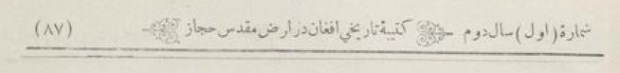 ریاط سلیمانی (2) (1)[161074]_page3_image3