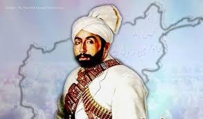 Amir Habibullah khadem din