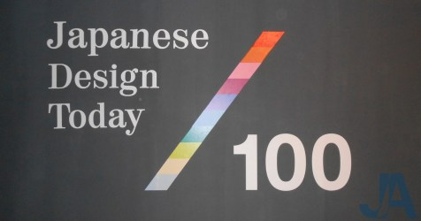 Japanese Design Today 100 + more— 9 July 2016