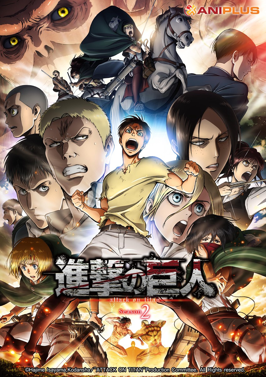 ATTACK ON TITAN 2 on Aniplus this April 2