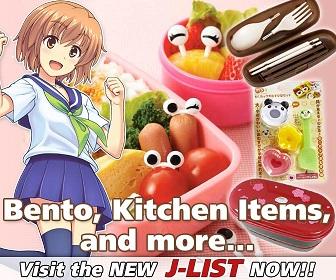 336x280 PG Bento & Kitchen