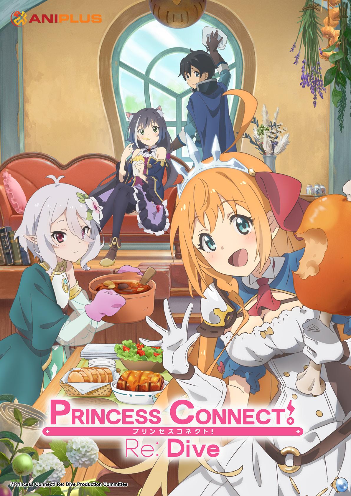 ANIPLUS Asia Spring 2020 anime - Priconne