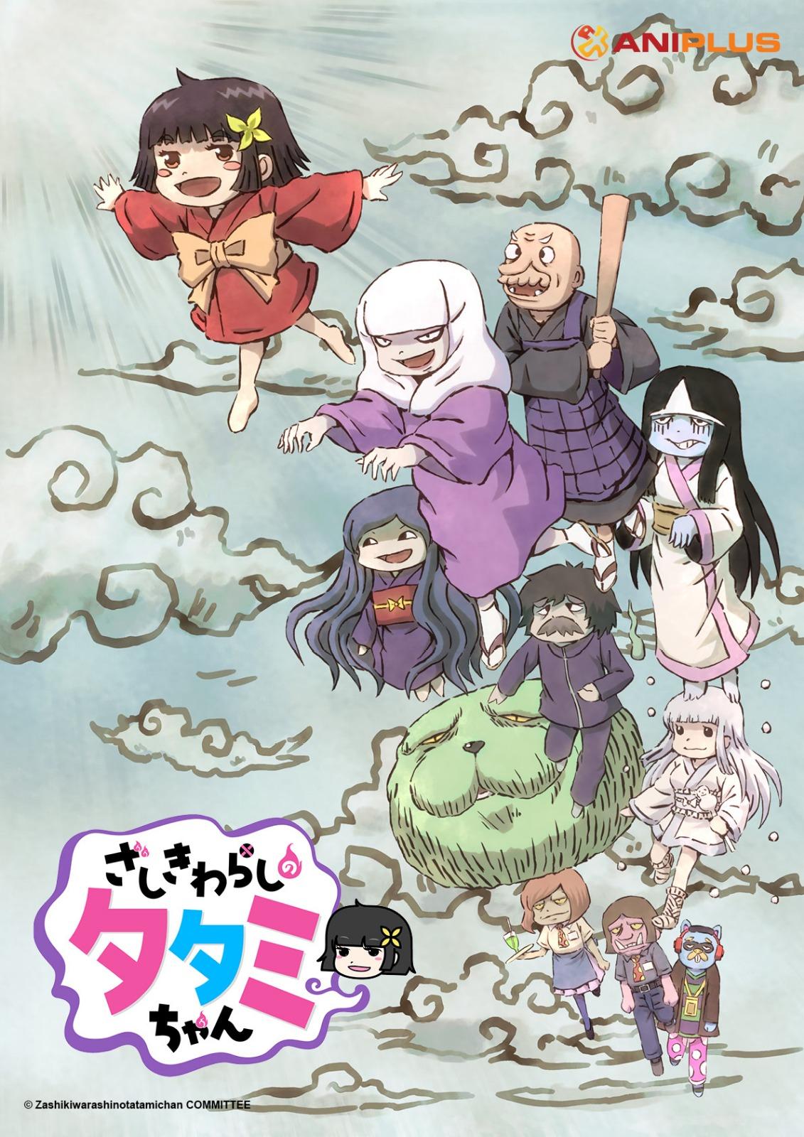 ANIPLUS Asia Spring 2020 anime - Tatami-chan