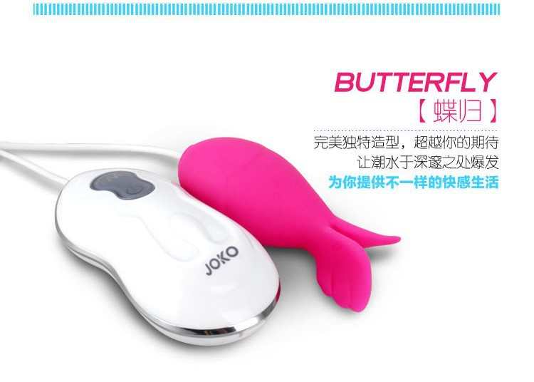Stimulator joko Butterfly Sex Toys