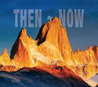 then-now-cover-design