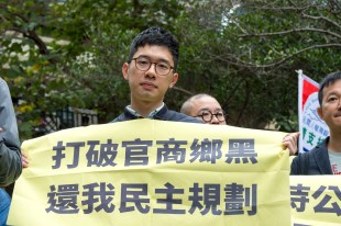 Nathan Law during the pro-democracy rally at the venue of the Hong Kong chief executive election on March 26, 2017.