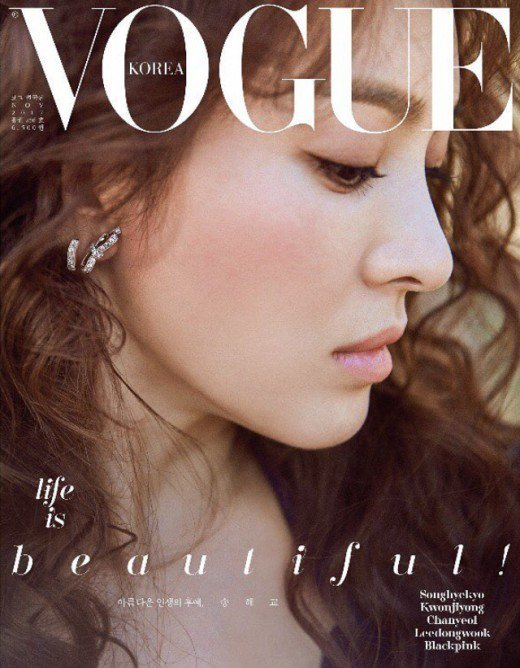 Song Hye Kyo Graces The Cover Of Vogue Magazine As A